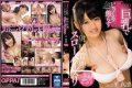 PPPD-600 Jcup Busty Throbs Ejaculation Control Slow Slow Sex