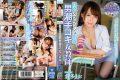 PRED-024 Temptation Splash Guidance Guy Tide Handjob Teacher Mr. Kurata