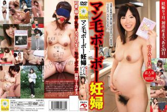PSI-314 Man Hair Bo Bo Pregnant Wife Amateur Debut! 21-year-old Thrush (a Pseudonym)