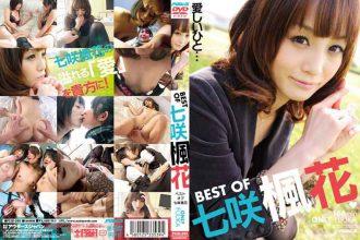 PSSD-285 Best Of Saki Seven Flower Maple