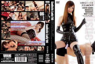 PST-106 Amemiya Kotone Sadistic Lady 06