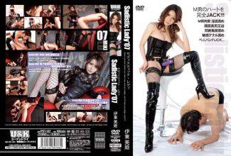 PST-107 Miki Ito Sadistic Lady 07