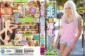 PTKN-014 Ru Japanese POV!Takumi SEX Tits And Digital Mosaic Dreamy Blond Nordic