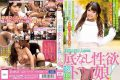 PTS-414 That Child Who Was Enrolled In A Certain Famous Idol Group Finally Appeared AV!Although The Number Of Experienced Persons Is One Without Sexual Desire Transformation M Musume!