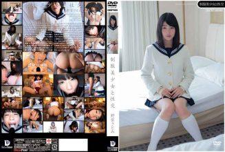 QBD-053 Satomi Nomiya Uniform And Fuck Beautiful Girl