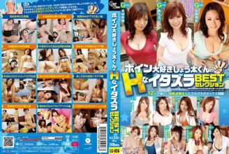 QQ-036 BEST Selection Of Prank Kun Quotient H Of Love Boyne