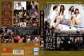 """QRDE-002 Queen Load SM Hospital That Can Not Be Discharged """"SM Drama"""" Series 2nd Life"""