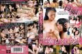 RANJV-033 Forbidden Lesbian Mother And Daughter II