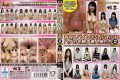 RAOH-004 Amateur Daughters 2 12 People From Exposing The Fished Are Naked In Advertising Of High Income Bytes