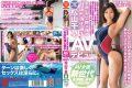 RAW-003 Certain District And University Swimming Federation Freestyle Strengthening Players Matsuyama Chigusa AV Debut