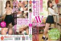 RAW-015 A Certain Famous National University Faculty Of Letters Dream French Literature Department Students Nanami Chiharu AV Debut AV Actress New Generation I Will Dig!
