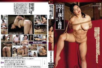 RBD-12 52-year-old Mother-in-law To Be Tried In Kirishima Yukari Son Incest Bondage