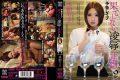 RBD-515 Chain 2 Mizuki Lisa Endless Humiliation Notice Rape