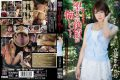 RBD-522 Day Young Wife, Of Humiliation We.Climax You Do Not Want Is Saya Tachibana … So Vexed