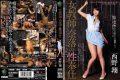 RBD-564 Sex Service Nishino Xiang Teacher Abyss