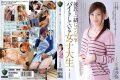 RBD-577 Female College Student NIIYAMA Saya You Have Bytes At A Convenience Store Along With Boyfriend