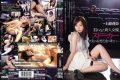 RBD-598 The Ends Of The Delusion Of Love Rookie Actress Stalker Madness Is A Target And … Ishihara Rina