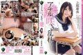 RBD-624 Job, Bloom … Ai Uehara