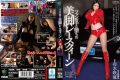 RBD-680 It Fell Into The Hands Of The Fan Legs Race Queen Saryu Usui
