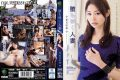 RBD-716 Yuku Fell Married Natsume Saiharu