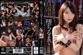 RBD-736 Chaste Wife, Fall To … Aika Miura