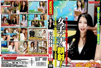 RCT-076 His Face Women's Ana!