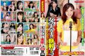 RCT-152 His Face Women's Ana! VOL.4