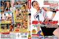 RCT-222 AV Debut Active Volleyball Players! Mayu Uchida