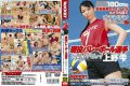 RCT-317 AV Debut Active Volleyball Players! Ueno Drop