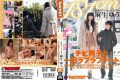 RCT-487 Love Dating Day Boys And 181cm Tall Chibi Yuu Aso Fashion Model