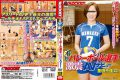 RCT-507 Real Volleyball Player Seismic AV Debut Satoda Chika (a Pseudonym)