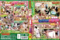 RCT-581 Target Kids Sexual Harassment Molester Corps Hospital Edition Big Nurse