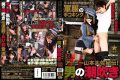 RCT-599 Hand Co-King Army Colonel Yamamoto Secret Military Uniform!Squirting Of Man