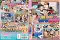 RCT-617 Target Kids Sexual Harassment Molester Corps School Edition Mom's Parents And Teachers