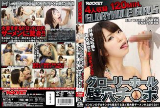RCT-619 Glory Hole Kabeanachi ○ Port