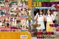 RCT-627 Rina Joshi Ana 5 Street Corner Rina Assault Report