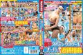 RCT-654 Incest Pregnancy In Parent And Child Swimming Pool School Reversal Of Mother And Son