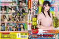 RCT-680 The Kaoi Girls Ana!Golden Ai Uehara Specials