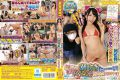 RCT-705 I Even Had Squirting -I!Because The Mon&#039s AV Actress! ! Chika Arimura