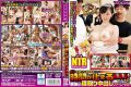 RCT-887 Special Pies Netori Watch Part 6 Forbidden To Stop A True-time