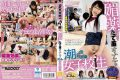RCT-895 School Girls To Spread The Tide In The Whistle Masturbation Vertical Too Effectiveness Is An Aphrodisiac That Has Been Painted In The Recorder