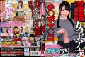 RCT-952 Dirty Girls Anna 10 Neat System Gap Beauty Ana SP