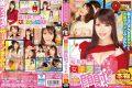 RCT-972 Kaoi Girls Ana!Aya Sakurai
