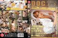 RDD-118 I was touched 〇 co-blood women are coming to training medical students at the hospital where the hospital would erect involuntarily …