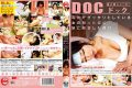 RDT-170 I Was Excited To Strange Figure Which Weakened The Girlfriend That You Are Exhausted By High Fever …