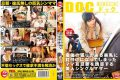 RDT-180 Beautiful Single Mother To Seduce A Mom Friend Husband Has Become Glued To The Breasts With The Tension Of Postpartum