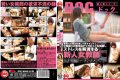 RDT-181 Rookie Female Teacher To Relieve Stress Painful Not Tell Anyone The Trouble In The Workplace, To Seduce Therapist In Bodywork Salon After Work