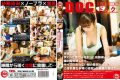 RDT-184 If You Lend My Clothes To Childhood Friend You Have Not Seen As A Woman Until Now, From The Gap Of Clothes That Do Not Fit The Size, Breasts, Which Are Grown Enough To Spill Is Seen …