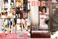 RDT-188 It Would Be Witnessed By Chance A Change Of Clothes Appearance Of Sober Hidden Busty Daughter, And It Will … 2 And Be Fascinated By The Lower Milk Hami Out Of Bra