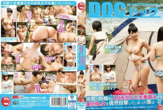 RDT-259 Is I That Had Witnessed By Chance The Beauty Busty Woman To Raw Change Of Clothes By Stealth In The Shadows Of The River Beach … 2